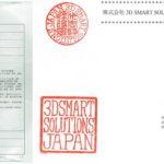 3D Smart Solutions JAPAN