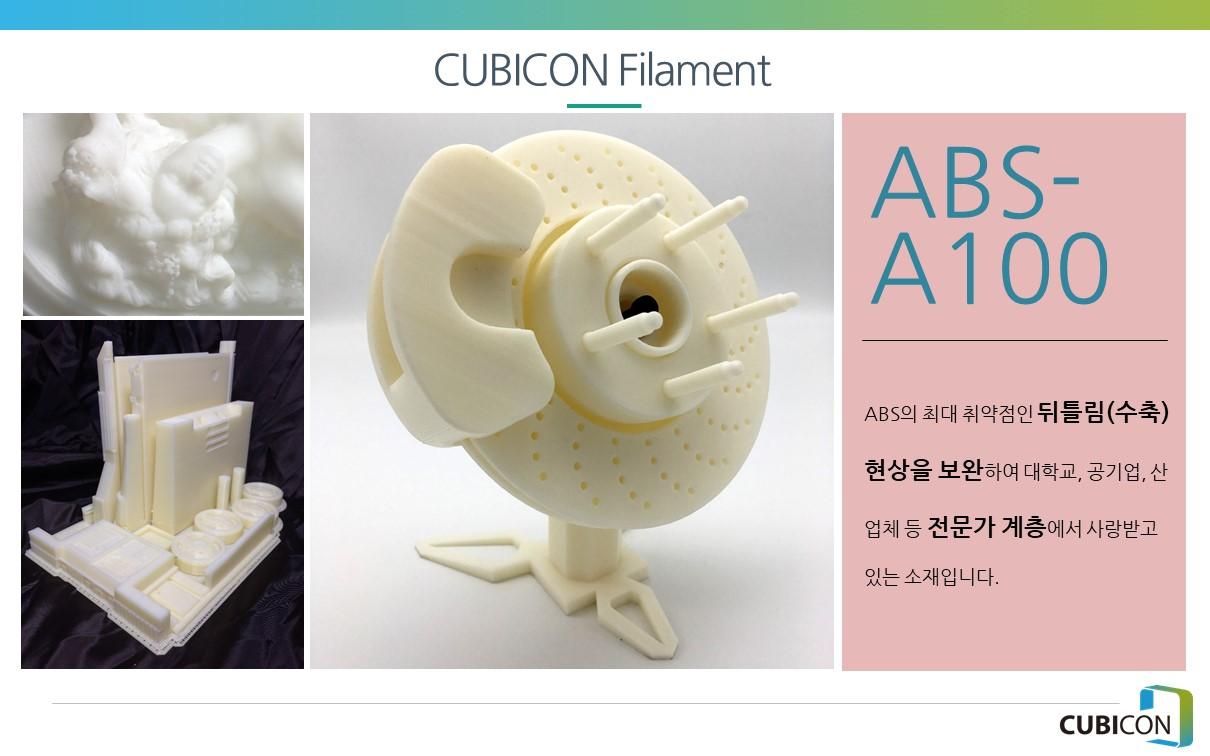 nhựa in 3d ABS_A100